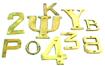 Γράμματα μπρούτζινα